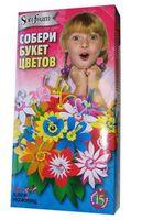 """Развивающая игрушка """"Собери букет цветов"""" (15 цветков)"""