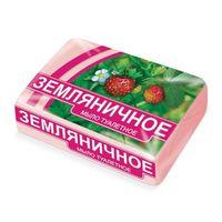 """Мыло """"Земляничное"""" (200 г)"""