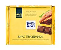 "Шоколад молочный ""Ritter Sport. Вкус праздника"" (250 г)"