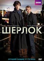 ������. ����� 2. ���� 2 (Blu-Ray)