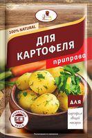 """Приправа для картофеля """"Эстетика Вкуса"""" (15 г)"""
