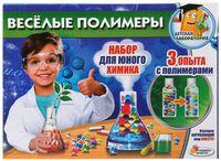 """Набор для опытов """"Весёлые полимеры"""""""