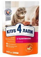Корм сухой для кошек (300 г; телятина)