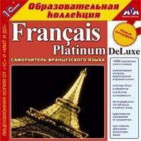 Francais Platinum DeLuxe