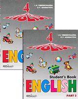 English 4. Student`s Book  (комплект из 2 книг + CD)