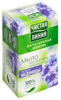 """Мыло косметическое """"Экстракт медуницы"""" (80 г)"""