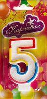 """Свеча для торта """"Цифра 5"""""""