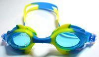 Очки для плавания (арт. 617312)