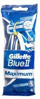 """Станок для бритья одноразовый """"Blue II Max"""" (4 шт)"""
