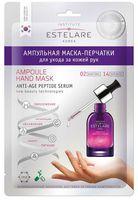"""Маска-перчатки для рук """"Anti-Age Peptide Serum"""" (1 пара)"""