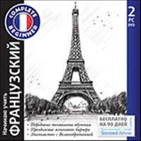 Начинаю учить французский + многоязычный словарь Slovoed deluxe