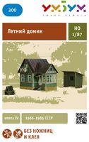 """Сборная модель из картона """"Летний домик. Эпоха IV. 1966-1985 СССР"""""""