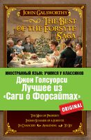 The Best of The Forsyte Saga