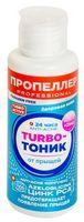 """Тоник для лица """"Turbo"""" (100 мл)"""
