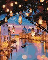 "Картина по номерам ""Огни ночной Венеции"" (400х500 мм)"