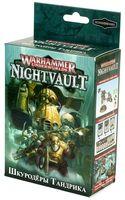 Warhammer Underworlds. Nightvault. Шкуродёры Тандрика (дополнение; 110-54-21)
