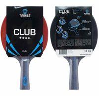 "Ракетка для настольного тенниса ""Club"" (4 звезды)"