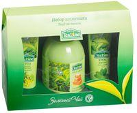 """Подарочный набор """"Зеленый чай"""" (мыло, 2 крема)"""