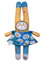 "Мягкая игрушка ""Моя Зая. Цветы"" (42 см)"