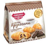 Мини-круассаны с шоколадным кремом (180 г)