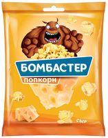 """Попкорн """"Бомбастер"""" (35 г; сыр)"""