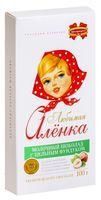 """Шоколад молочный """"Любимая Аленка"""" (100 г; фундук)"""