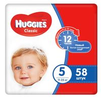 "Подгузники ""Huggies Classic Mega 5"" (11-25 кг; 58 шт.)"