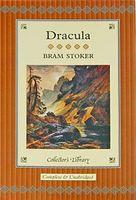 Dracula (подарочное издание)