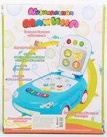 """Музыкальная игрушка """"Машинка"""" (со звуковыми эффектами)"""