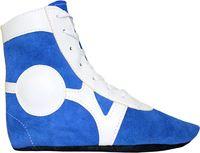 Обувь для самбо SM-0101 (р.45; замша; синяя)