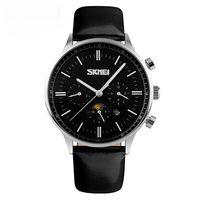 Часы наручные (чёрные; арт. SKMEI 9117-2)