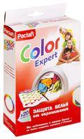 """Салфетки для защиты белья от окрашивания """"Color Expert"""" (20 шт.)"""