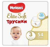 """Подгузники-трусики """"Elite Soft Mega 3"""" (6-11 кг; 54 шт.)"""