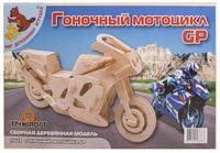 """Сборная деревянная модель """"Гоночный мотоцикл"""""""