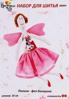 """Набор для шитья из ткани """"Полина балерина"""""""