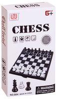 Шахматы (арт. B04)