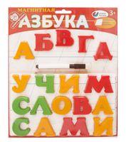 """Набор магнитов """"Магнитная азбука"""" (арт. 1103)"""
