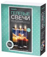 """Набор для изготовления свечей """"Гелевые свечи с ракушками"""" (арт. 274036)"""