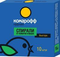 """Спираль от комаров """"Быстро"""" (10 шт.)"""