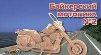 """Сборная деревянная модель """"Байкерский мотоцикл №2"""""""