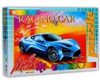"""Пазл """"Транспорт и техника. Синяя машина (Racing car)"""" (35 элементов)"""