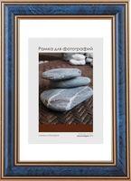 Рамка пластиковая со стеклом (10х15 см, арт. К018/1236)