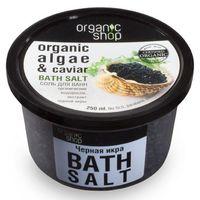 """Соль для ванн """"Черная икра"""" (250 мл)"""