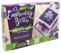 """Набор для изготовления шкатулки """"Embroidery Box. Фиолетовая шкатулка"""""""