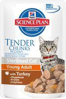 """Пресервы для стерилизованных кошек """"Sterilised Cat. Young Adult"""" (85 г; индейка)"""