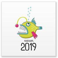 """Календарь настенный """"Рыбки"""" (2019)"""