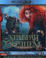 ������� ������� (3D Blu-Ray)
