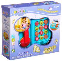 """Музыкальная игрушка """"Телефон-пианино"""""""