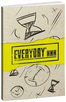 """Ежедневник """"Everyday'ник №3"""" (А5; 80 листов)"""