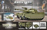 """Конструктор """"Танк Т-90"""" (339 деталей)"""